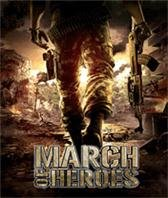 march of heroes 176X208
