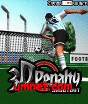 Penalty Shootout 3D s60 6630
