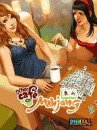 DChoc Cafe Mahjong