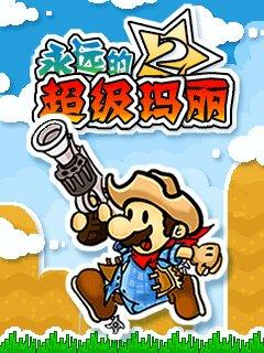 Super Mario Forever 2