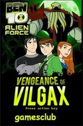 ben 10 vengeance of vilgax