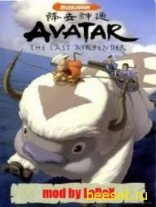 Avatar: The Last Airbender S60