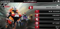 moto Gp 2012 New