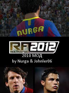 Real Football 2012 MOD 2010 UPL