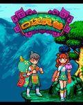 Pokemon: New Dynasty