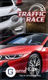Traffic Race Game