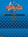 Beyblade G Revolution (Multiscreen)