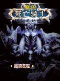 Warcraft III (cn) 2008