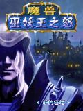 Warcraft - Wrath Of Lich King (Cn) 2009