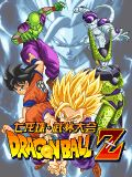 DragonBall Z Unreal