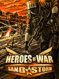 Heroes Of War: Sand Storm 3D