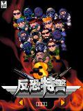 Counter-Strike 3 (Cn) 2009