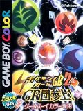 Pokemon Tradingcard Game 2