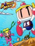 Bomberman Bluetooth (Multiplayer Multisc