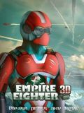 Empire Fighter 3D (En) 2009