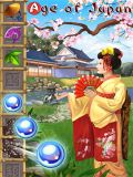 Age Of Japan Blackberry Pearl 240x320