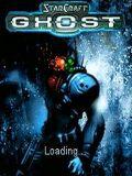 Minisoyo Starcraft Ghost S60v3