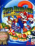 Super Mario Land 2 (Multiscreen)