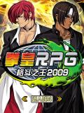 King Of Fighter 2009
