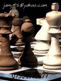 Chess Mephisto