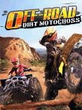 Off Road Dirt Motocross Touch