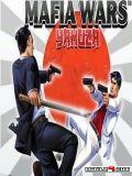 Mafia Wars Yakuza