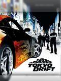 Fast N激しい東京ドリフト