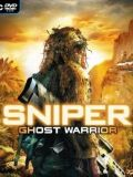 Sniper-Ghost-Warrior-SKIROW