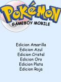 Pokemon Gameboy मोबाइल