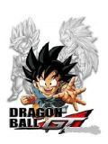 Dragon Ball Budokai 2