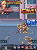 King Of Fighters (Cn) 2010