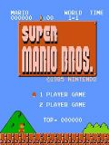 Super Mario((Classic))