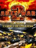 Art Of War 2 : Global Confederation