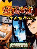 Naruto - Blood Fighting 2010