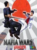 Digital Chocolate Mafia Wars Yakuza