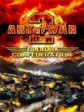 Art Of War 2 Confident War