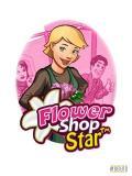 Flower Shop Star 240x320