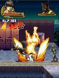 Chen Zhen Battle (Cn) 2011
