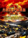 [FULL] Art Of War 2 English SE S60