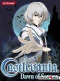 Castlevania: Dawn Of Sorrow S40v3