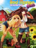 Bad Manga Girls 3