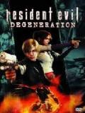 Residentevil: Degeneration