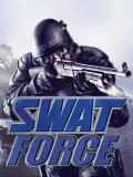 S.W.A.T Force (TouchScreen)