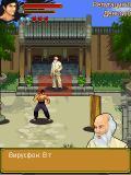 Bruce Lee Legend