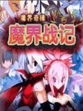 RPG War Devil Ji - Witch Romance EN