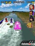 Boat Racer Xtreme
