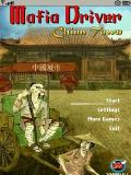 Mafia Driver China Town
