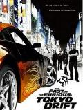 Fast And The Furious Tokyo Drift 3D