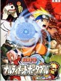 Naruto Kombat Fighting (China)