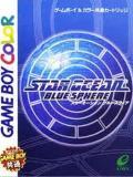 Star Ocean - Blue Sphere